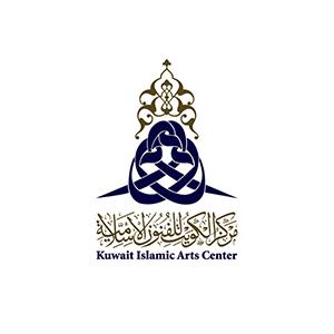 مركز الكويت للفنون الإسلامية