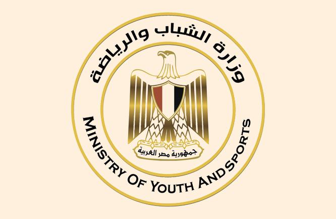 وزارة الشباب